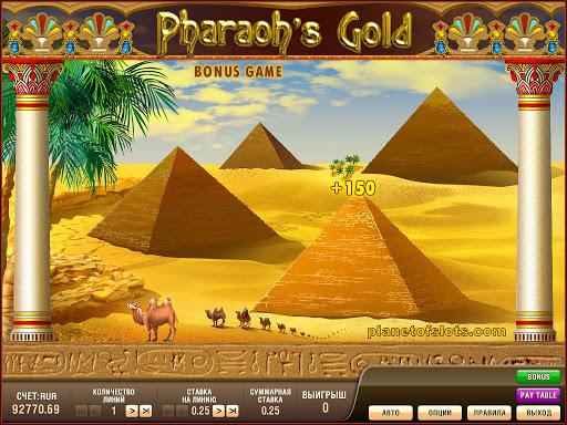 Сведения об игровых автоматах Пирамиды